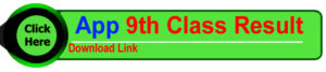 9th class result 2019