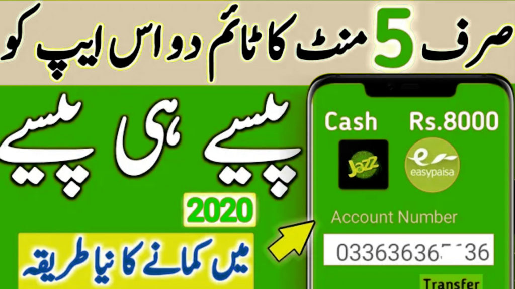 best ways to earn money pakistan 2020 urdu-hindi